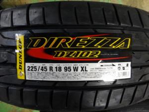 DSC02176